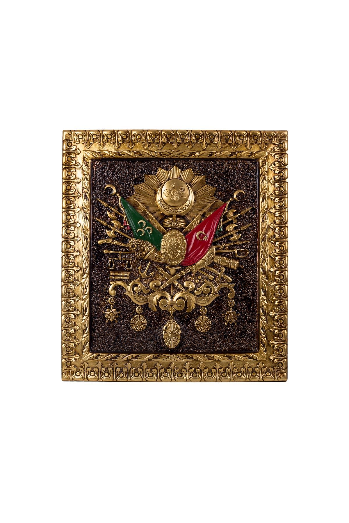 Ottoman State Emblem - Golden Color