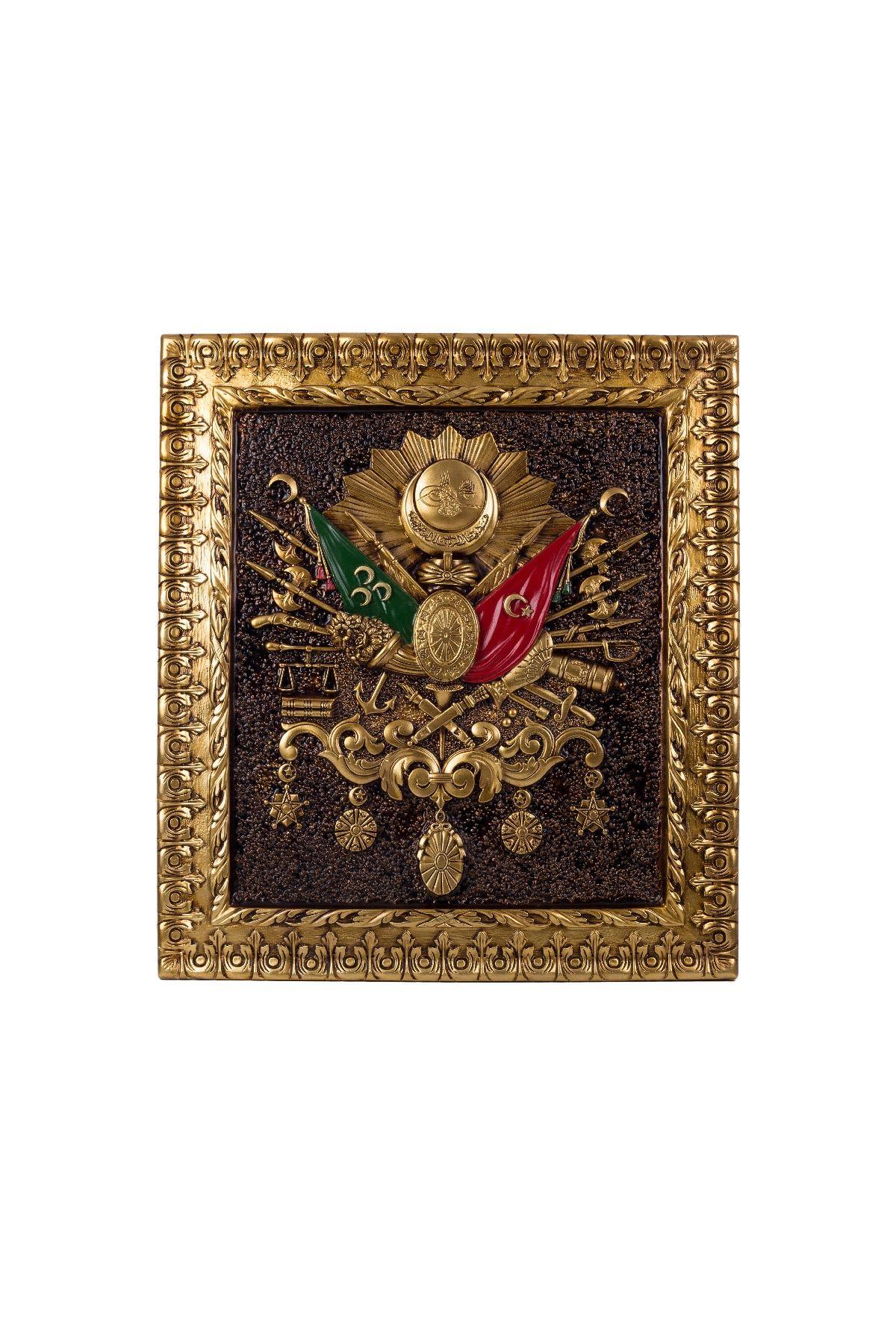 Osmanlı Devlet Arması Altın Varak Tablo