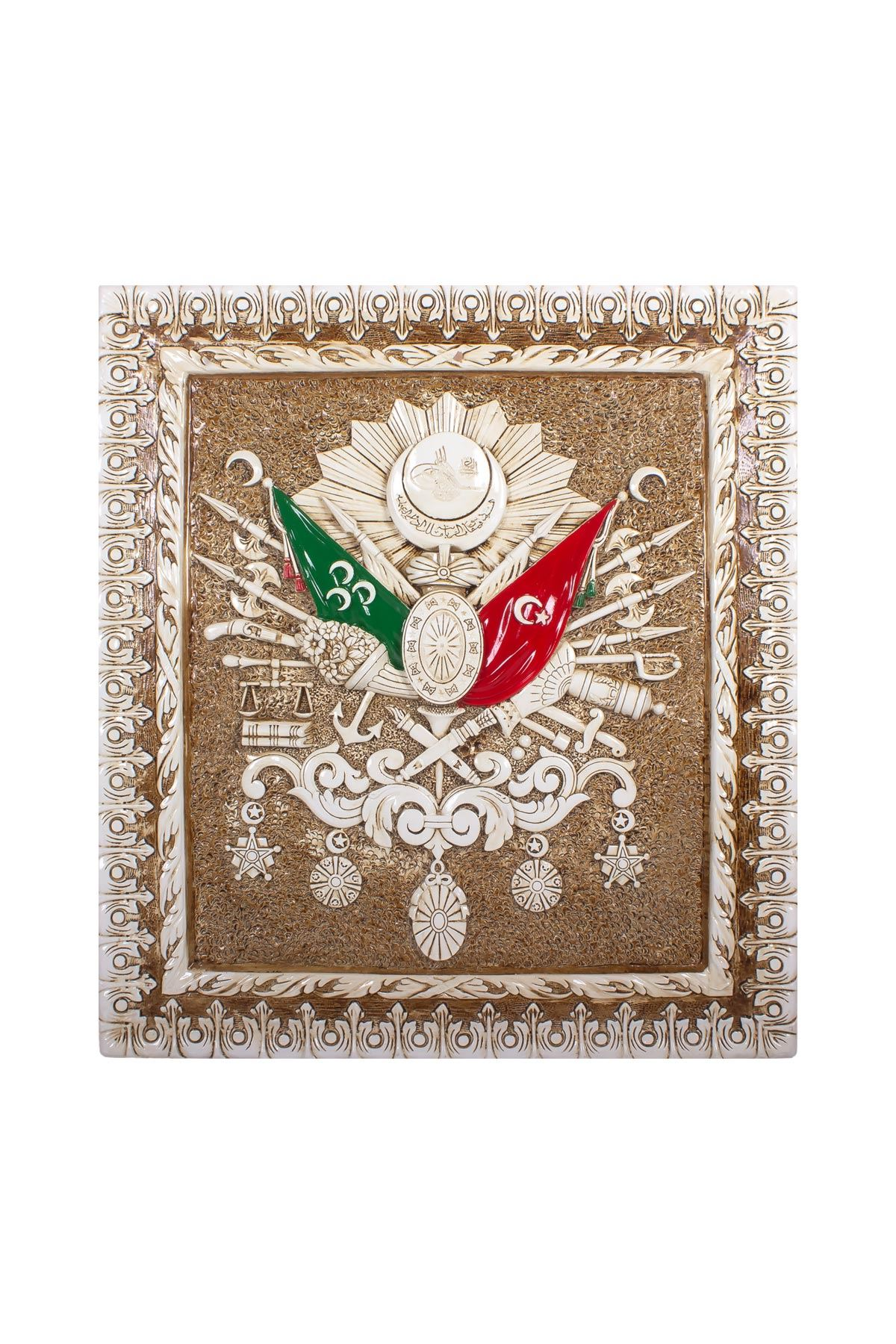 Ottoman State Emblem - White color
